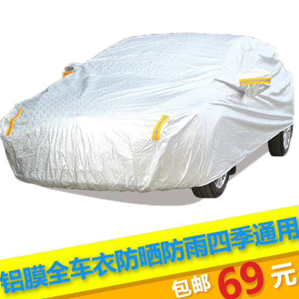 Dedicated to guangzhou automobile chi chuan gs5 chi chuan ga3/ga5 guangzhou automobile chi chuan ga6/gs-4 thickening car car clothes Car cover car cover