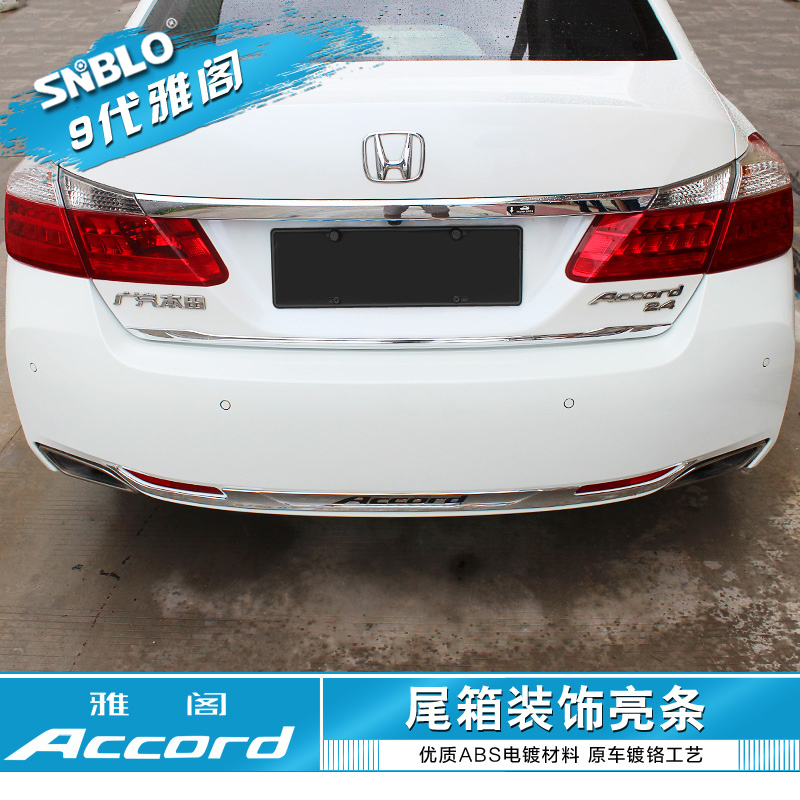 Dedicated to nine generations of the new rav414-15 accord nine generation accord modified trunk trim rear bumper trim rear trunk trim
