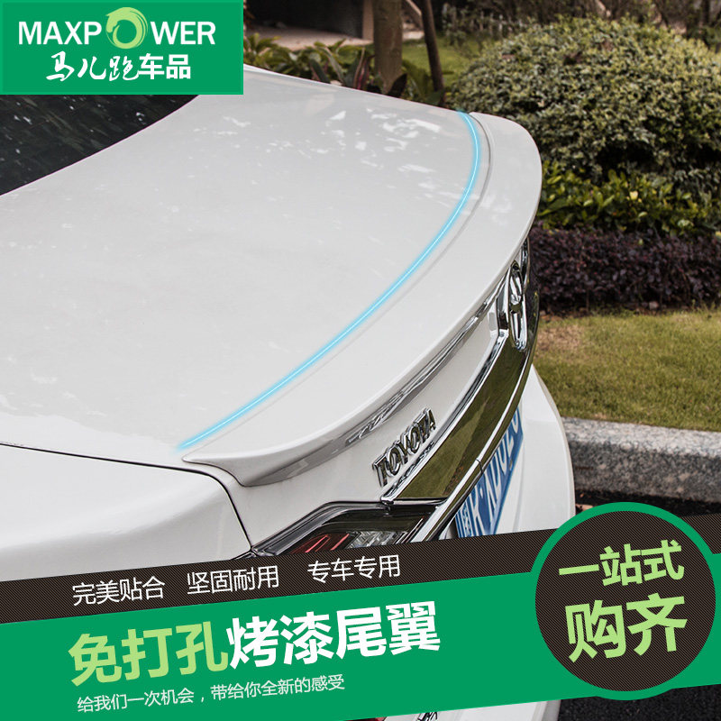 Dedicated to sexual intercourse new camry modified tail fin top wing dedicated wing free punch paint back plate