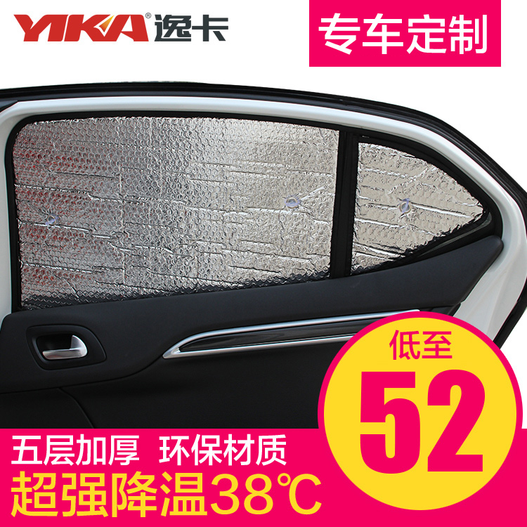 Dedicated to the new audi a4l q3 a1 a4 a5 a6 a7 sun insulation car sun shade baffle