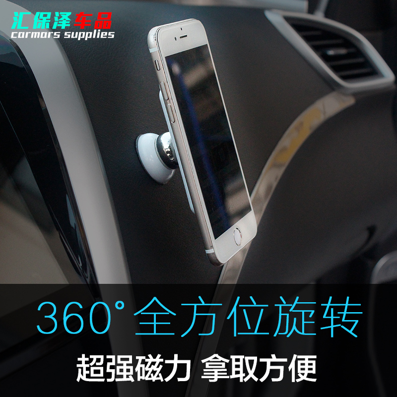Dedicated trail loulan dashboard car phone holder car phone holder cell phone holder adhesive magnet