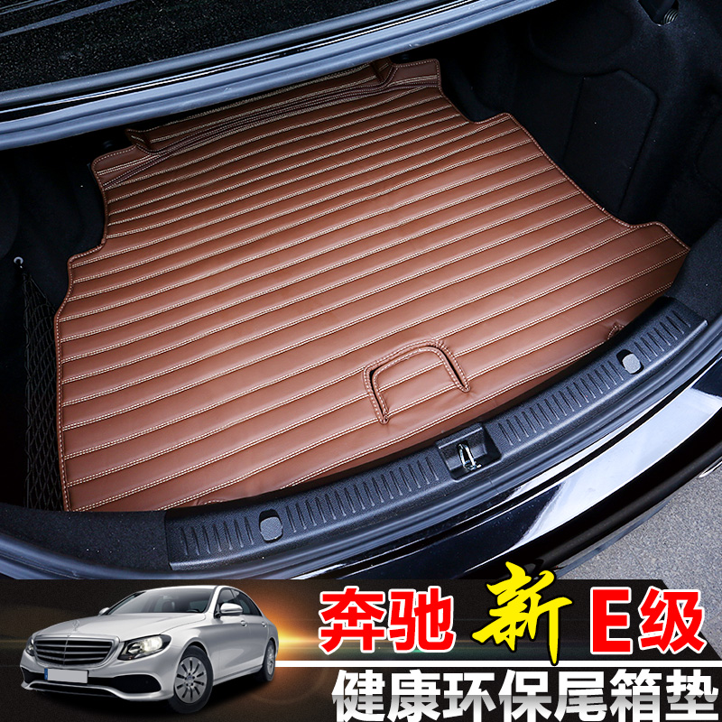 Dedicated trunk mat new level e to level b benchi e200l e300l trunk mat 16 models level e to level b automotive interior refit
