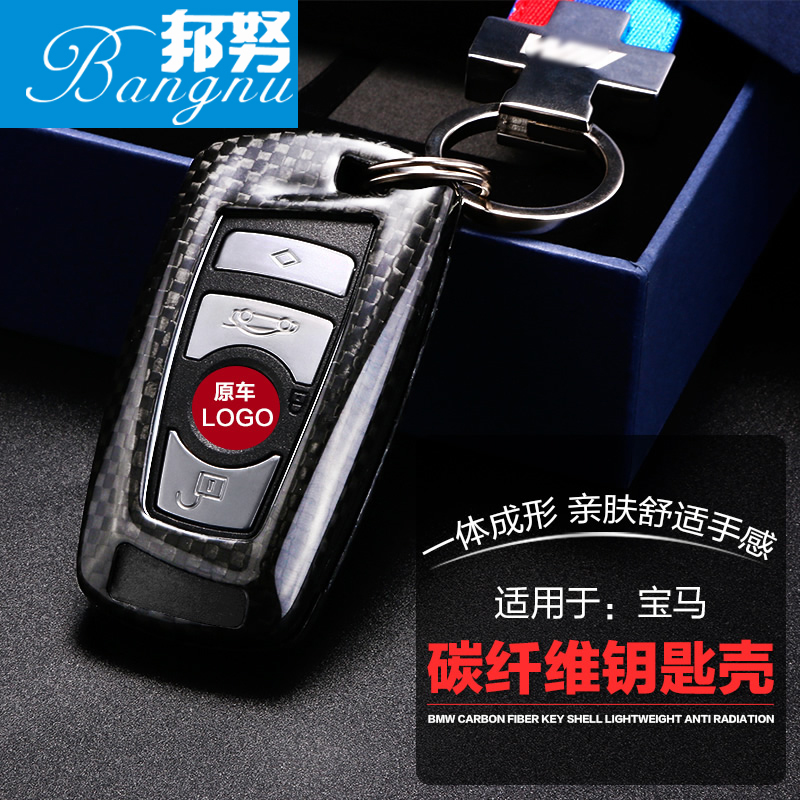 Dedicated wallets bmw 1 series 4 series 7 series 3 series gt 5 series x3x4 modified carbon fiber Key shell