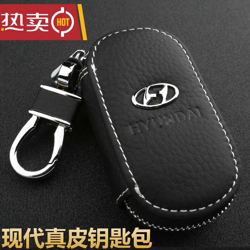 Dedicated wallets modern ix35 lang move mingturuina sonata ix25 ix passers-2015 winning car key cases sets