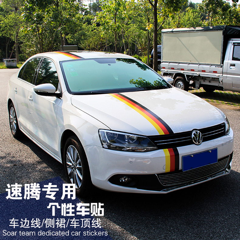 Dedicated whole car stickers volkswagen new jetta volkswagen scirocco cc personalized car body stickers affixed to the front of the engine gellar flower