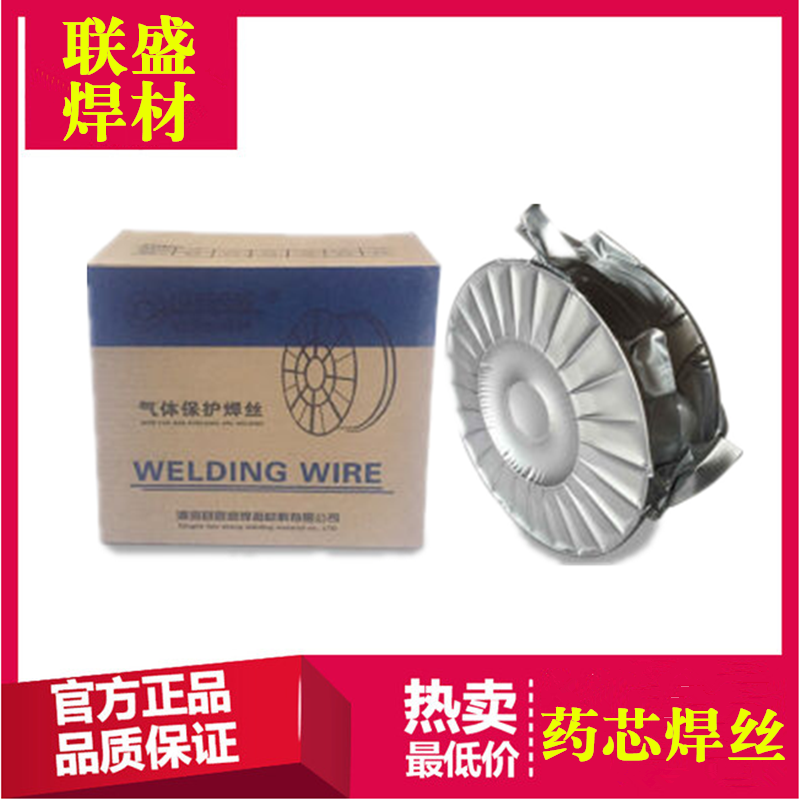 Dedicated wire LZ414N conticaster rolls/LZ409/straightening roller LZ411 wire wear and genuine large price advantages