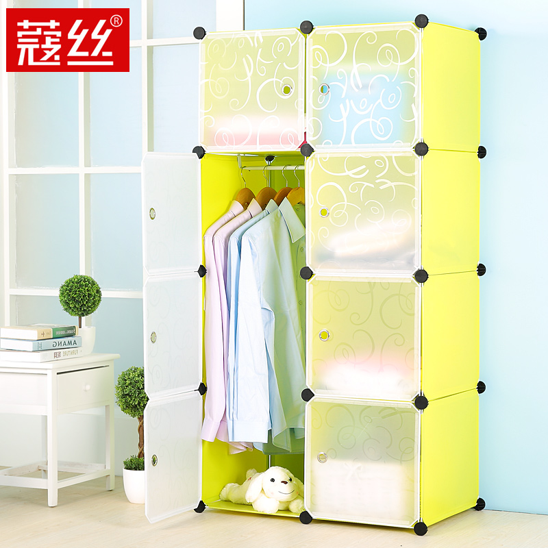 Deepen With Kou Wire Closet Rod For Hanging Clothes Storage Cabinets  Lockers Baby Baby Wardrobe Cabinet