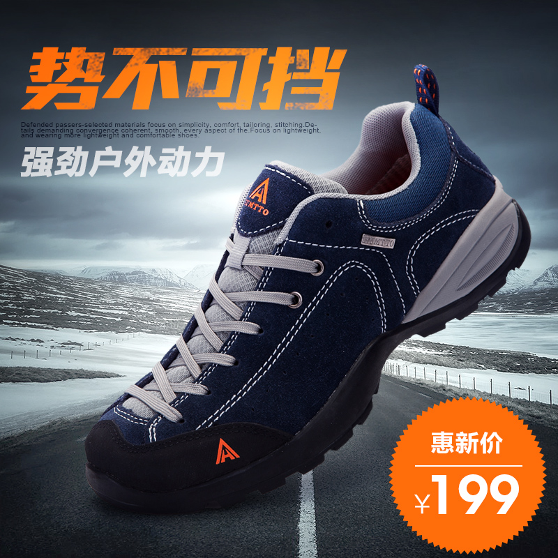 Defended passers outdoor climbing shoes men women waterproof and breathable outdoor sports lovers hiking shoes leather slip shoes shoes