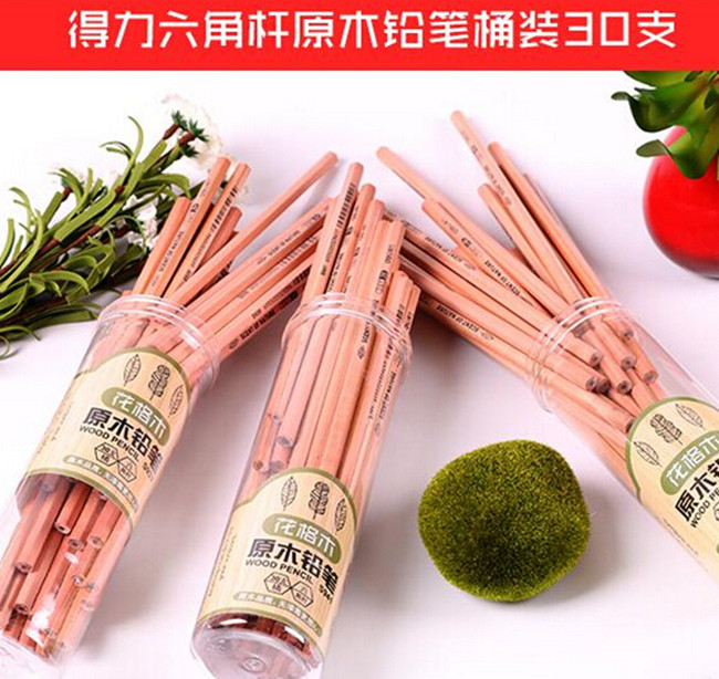 Deli 30 pencil 2b pencil hexagonal pencil hb pencil wood barrels S940 security student writing pencil