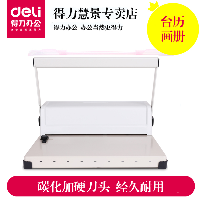 Deli 3889 comb binding machine 34 hole square hole drilling machine desk calendars double coil binding bookbinding