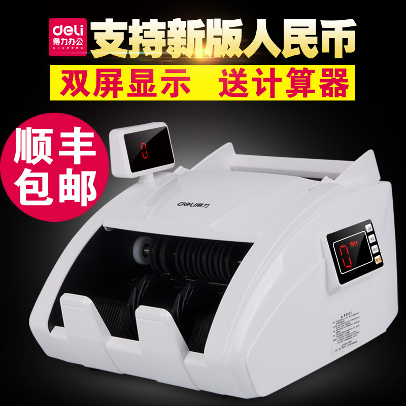 Deli 3927 upgraded version of the rmb cash registers detector dual intelligent voice detector bank dedicated cash registers
