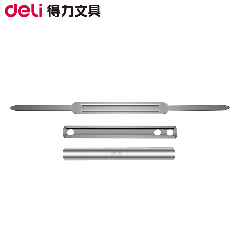 Deli 5547 iron iron enclosed binder binding buckle binding strip binder clip strip 80mm