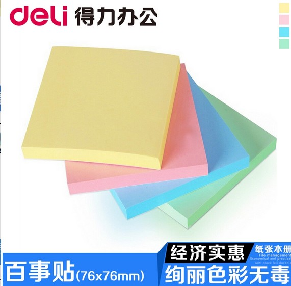 Deli 7151 pepsi stickers sticky note paper 400 sheets of colored sticky notes posted message sticky note paper paper 76 * 76mm