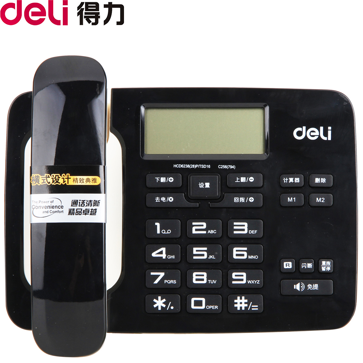 Deli 794 fixed telephone landline telephone caller id telephone home office business phone