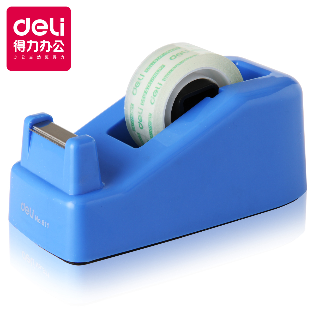 Deli 811 tape dispenser deli deli deli tape dispenser trumpet paper tape transparent tape small tape dispenser tape cutting