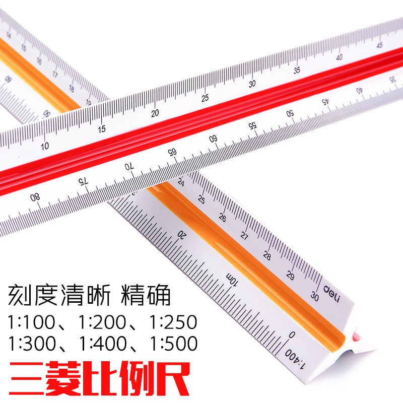 Deli 8930 triangular ruler scale 30 cm high precision measuring instrument ruler versatile drawing tool