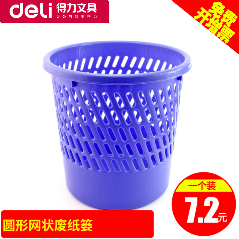 Deli 9556 round wastebasket reticularis home office wastebasket trash clean trash barrel trash basket