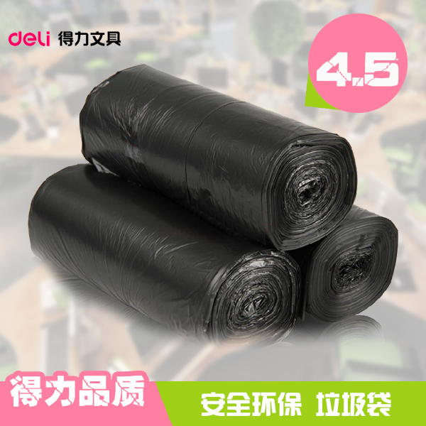 Deli 9573 (deli) home office garbage bags thicker plastic garbage bags garbage bags 45*55 30 only installed