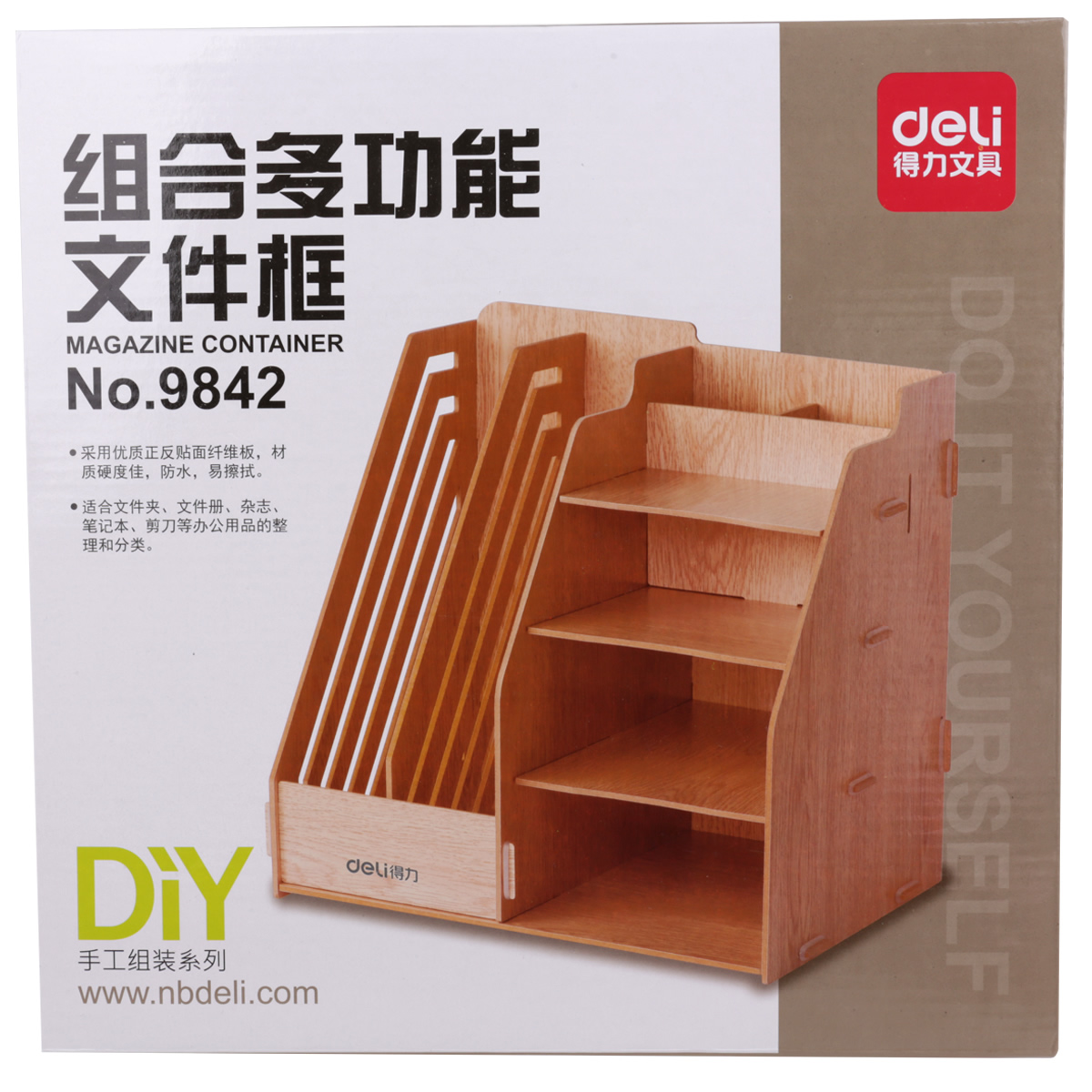 Deli/deli 9842 combination multifunction office desktop storage box wooden file box file column data frame
