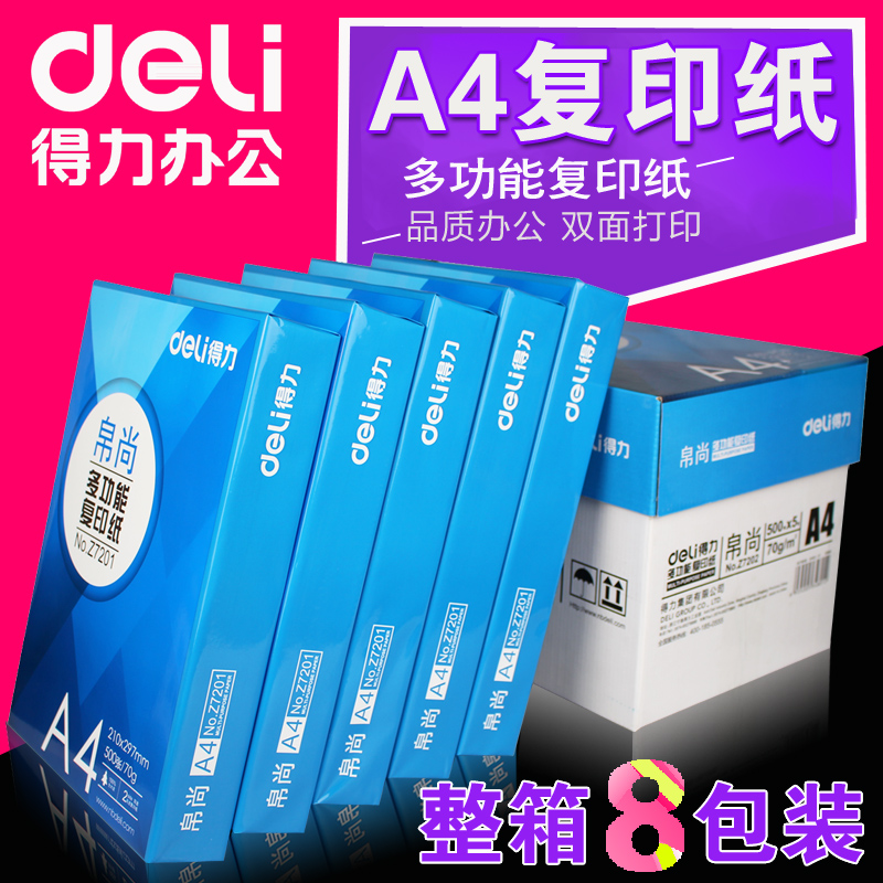 Deli deli shang office a4 copy paper print copy paper 8 packaging silk painting with duplex printing paper a470g white boxful