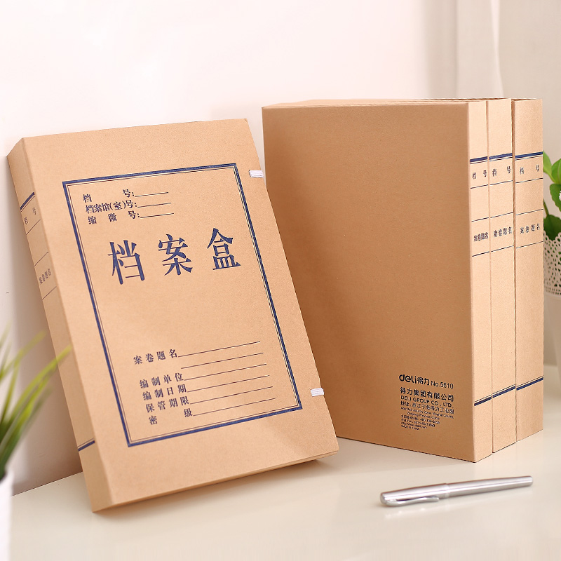 Deli kraft paper file boxes acid free paper file box file box back width 30/40/50mm a4 information boxes 10 Two loaded