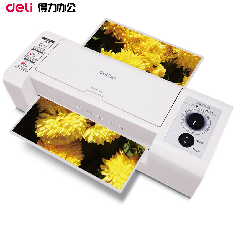 Deli office home photo plastic film laminator laminator a3 paper laminating machine 3892 shipping