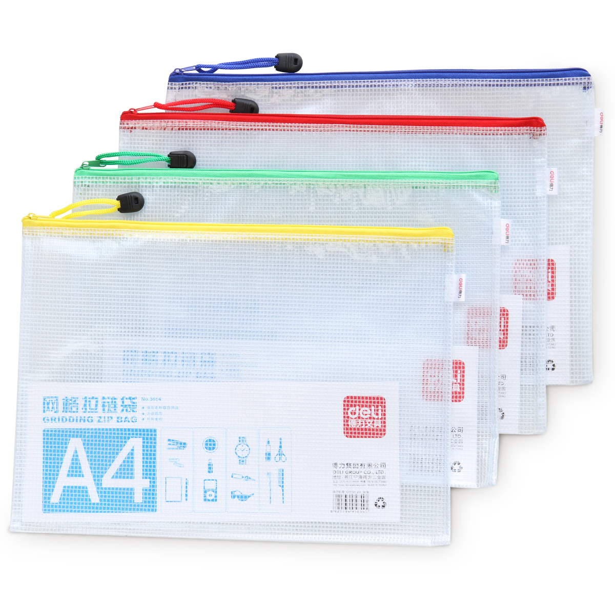 Deli zipper bag a4/a5/a5.5/b5 paper bags transparent plastic bag envelope edge bags mesh bags