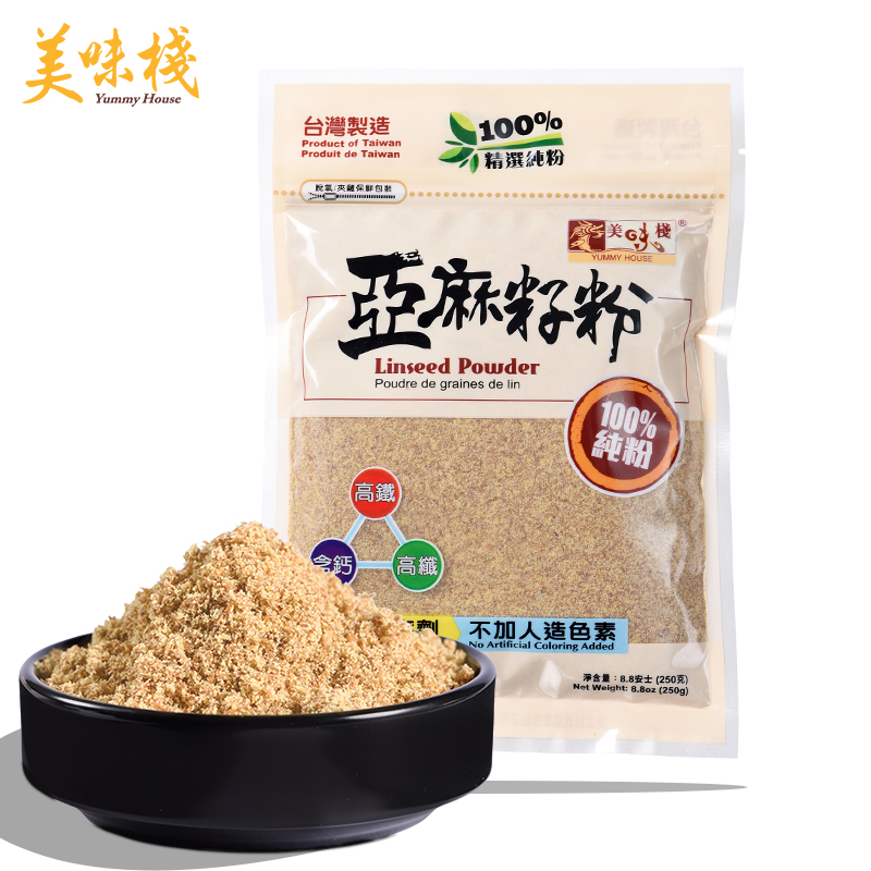 Delicious stack of hong kong imported flaxseed powder [g]