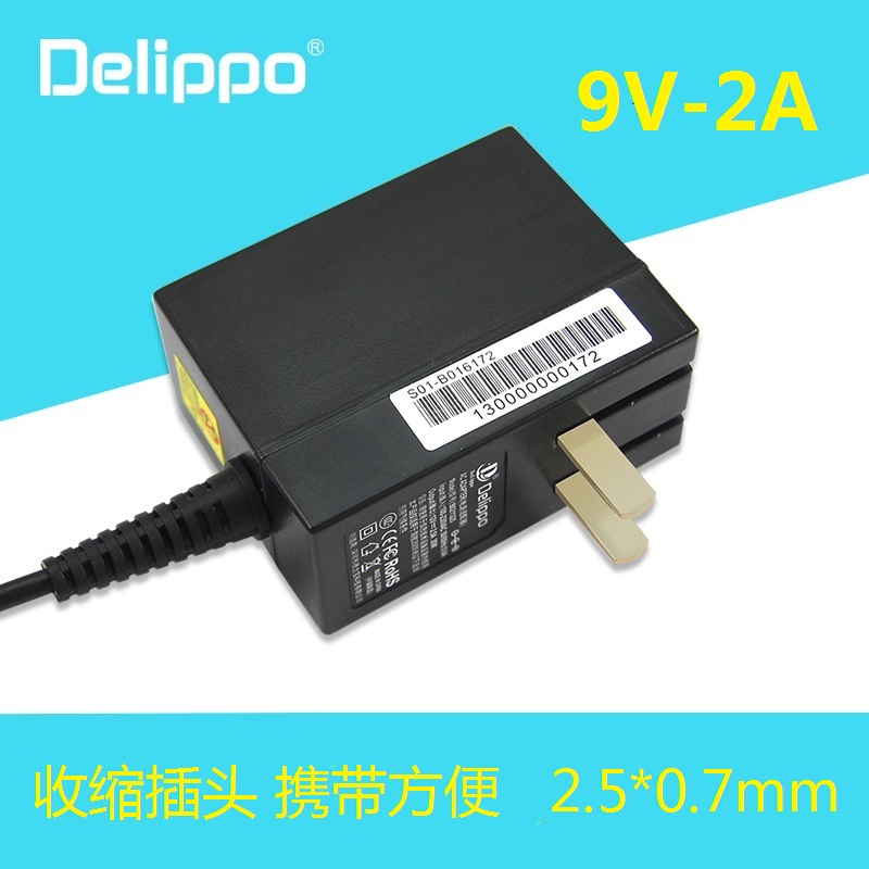 Delippo haier w1048 pournelle momo5 entertainment tablet charger 9v2a small mouth power brain