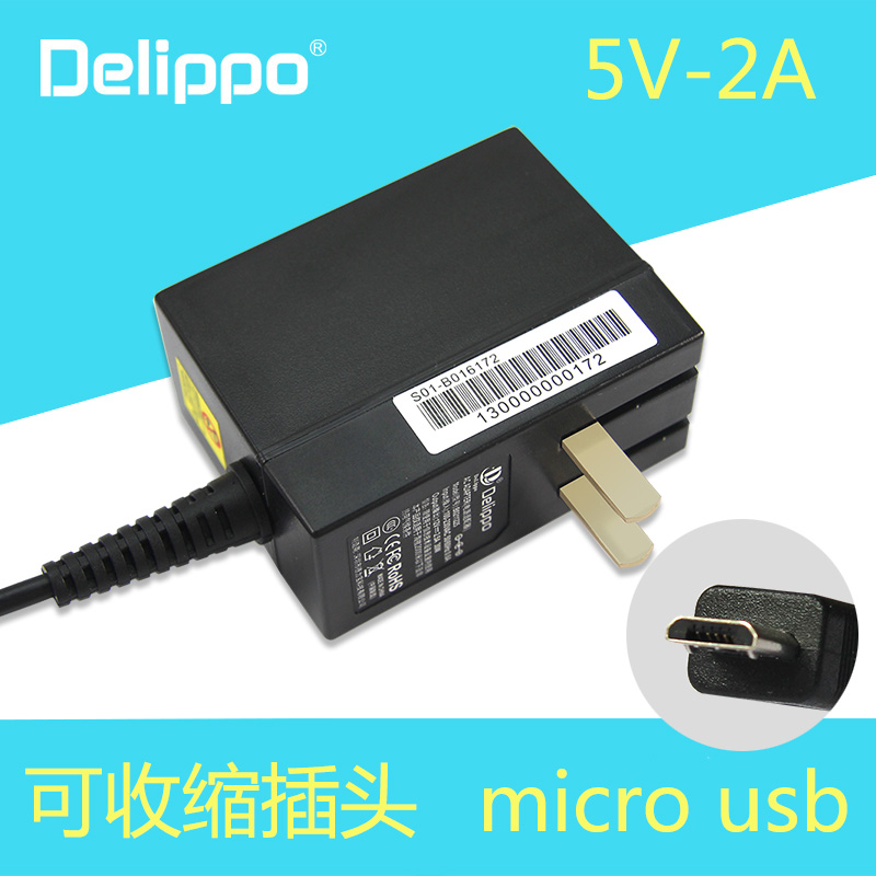 Delippo taipower x16hd X80HDT98 a80s p88s mini quad core tablet charger 5v2a