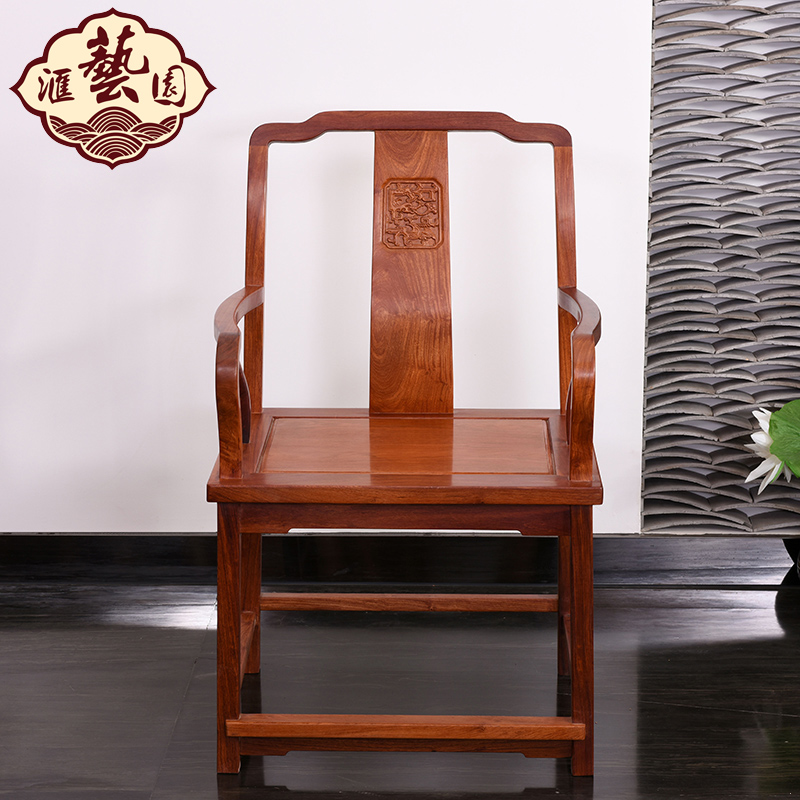 Department of arts and large fruit pear sandalwood myanmar pear wood furniture chair palace garden style antique wood armchair lounge chair in the