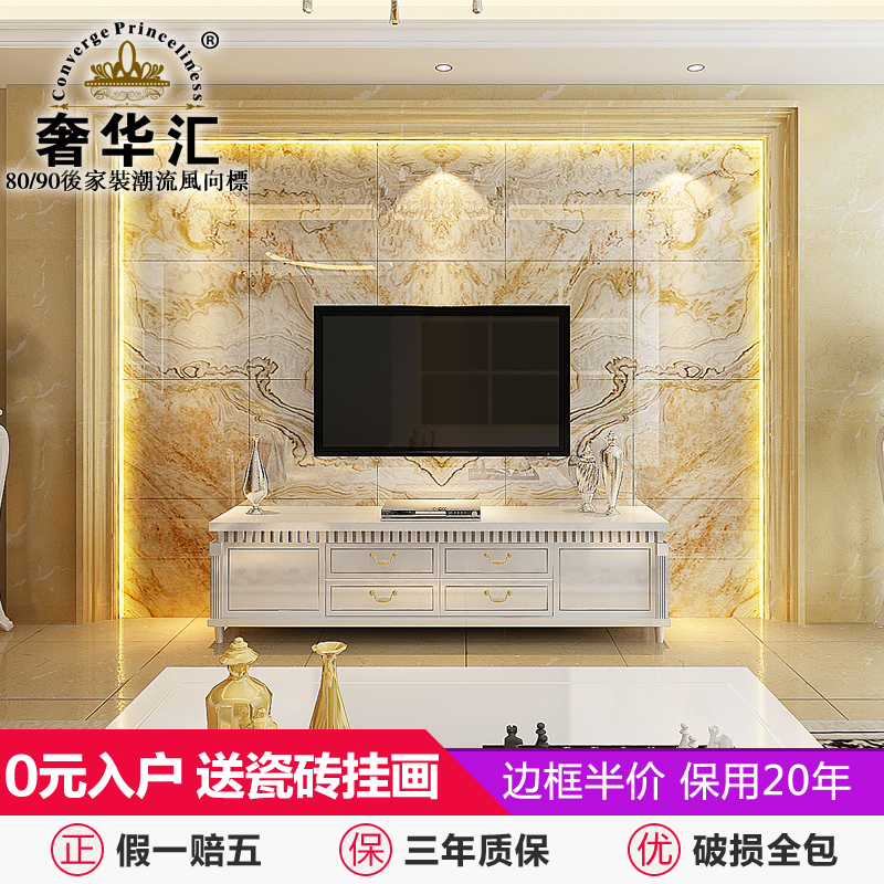 Department of european tv backdrop wall tile modern luxury 3d jade marble ceramic tile ceramic stone living room wall