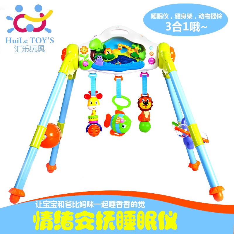 Department of music 906 baby music fitness rack rack baby fitness music fitness rack rack baby fitness rattles 0-1-year-old
