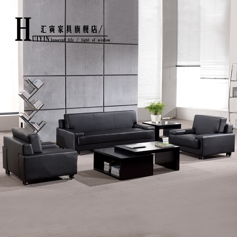 Department of yin leather furniture minimalist office business reception parlor sofa double trio minimalist modern