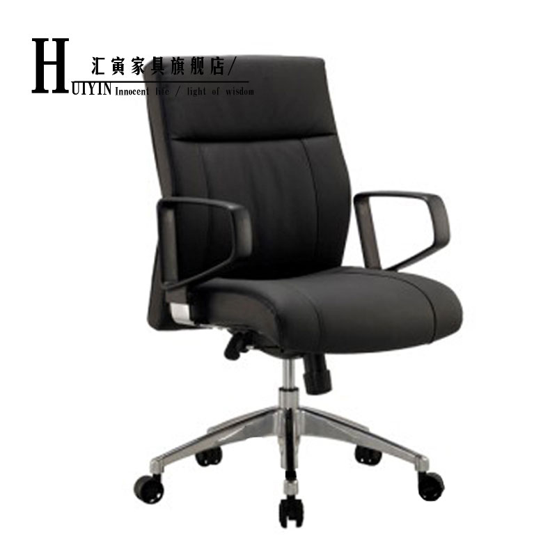 Department of yin taipan boss chair office chairs office furniture simple and stylish casual leather chair can lift recliner