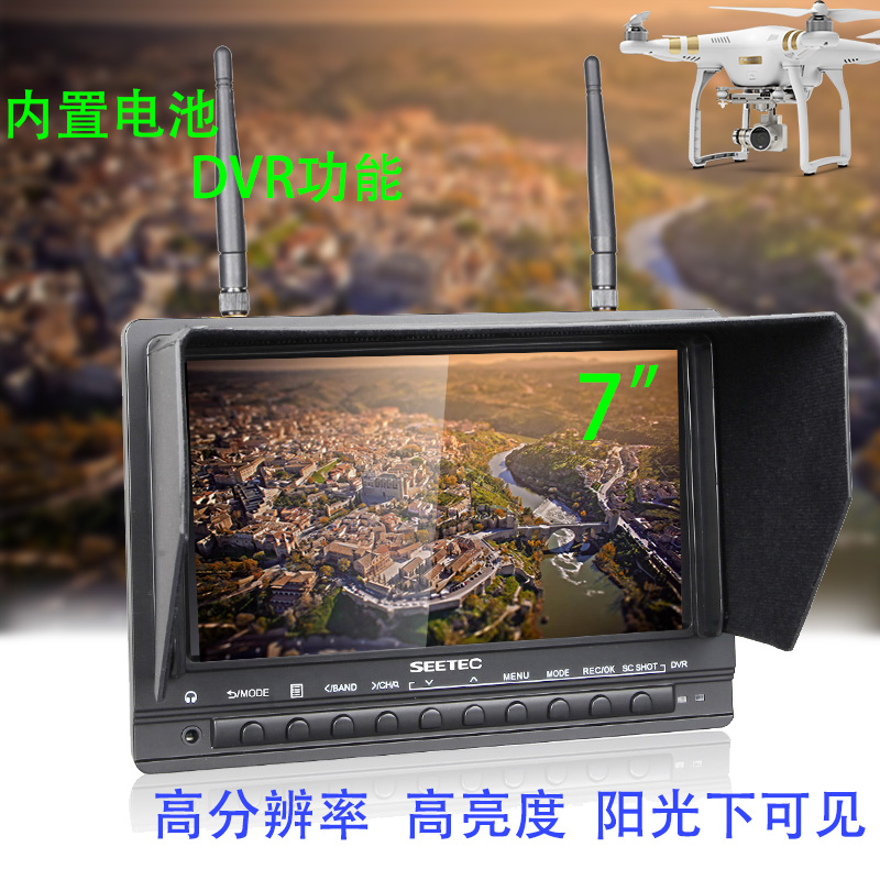 Depending reiter 7g fpv aerial aerial monitor one machine built-in battery dvr recording function