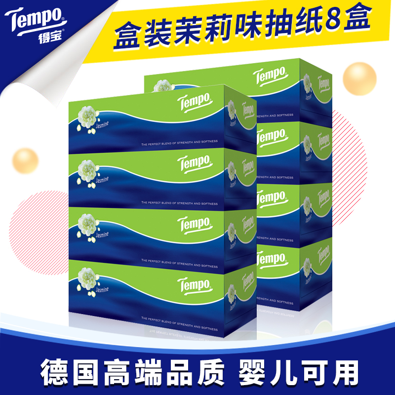 Depot boxed out of paper towels 3 layer 90 pumping * 8 boxes of 2 jasmine flavor packed double pumping raw wood pulp paper tissue pumping Paper