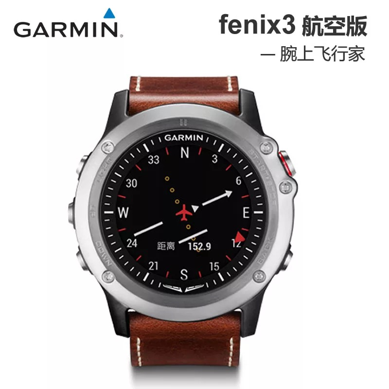 Derek garmin fly resistance when fenix3 aviation version 3 flight intelligent running mountaineering sports wrist wrist watch