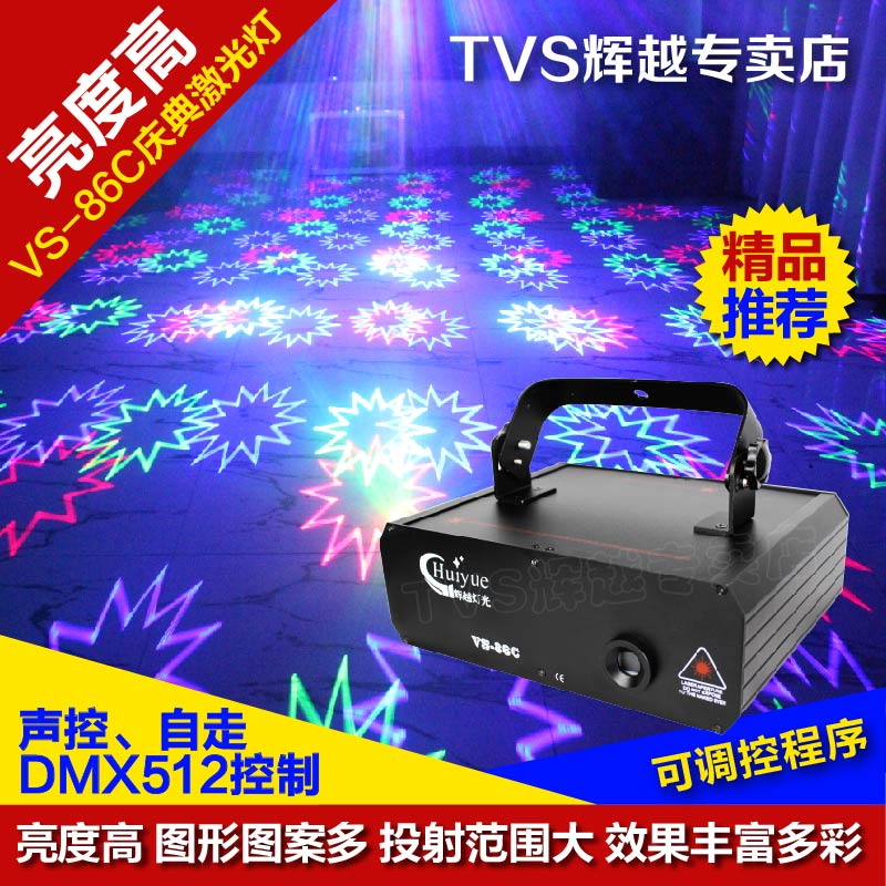 Design stage lighting laser light ktv rooms laser light bar rooms effect lights flash magic ball light