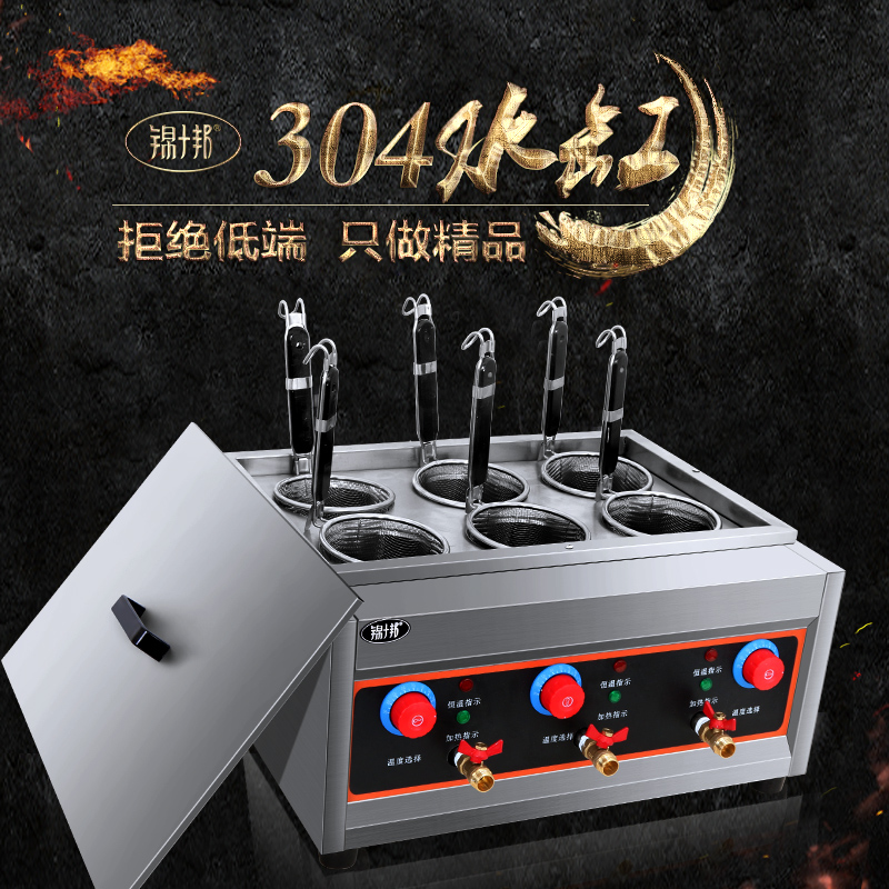 Desktop spicy string of incenses machine equipment six electric cooking stove oven commercial pot hot pot soup powder furnace breakfast