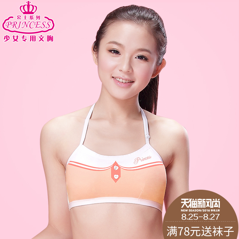 Developmental girls bra cotton underwear students no rims bra underwear girls underwear halter style