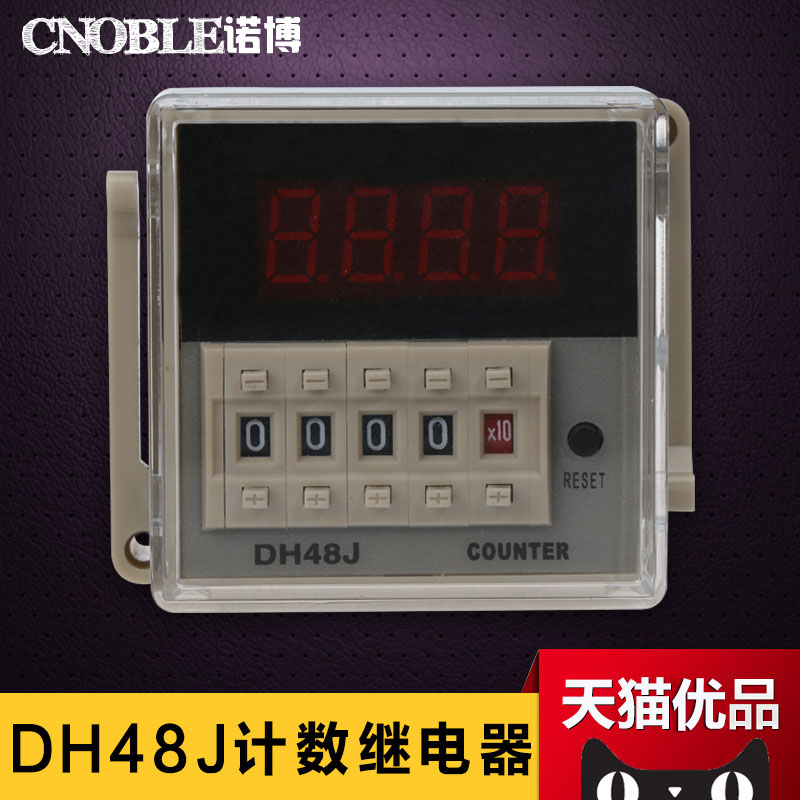 Dh48j/hd48j electronic preset counter digital delay cycle when tired