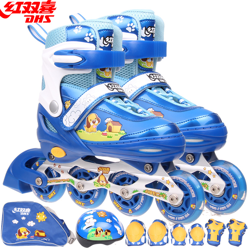 Dhs skates for children full suite skate skate skate shoes children years old E-H528Z skates ice skates drought