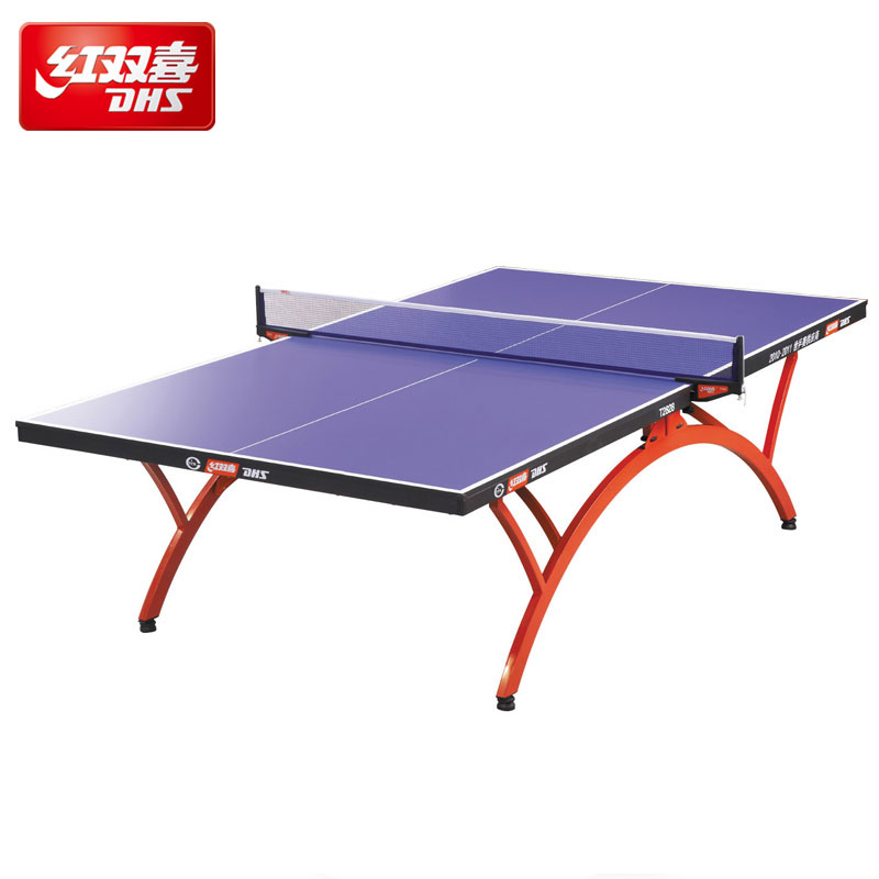 Dhs t2828 small rainbow standard game of table tennis table tennis tables household folding table tennis table tennis table tennis case
