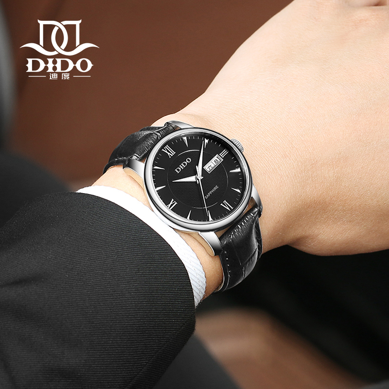 Di degree of genuine automatic mechanical watch men watch double calendar watch business casual men's belt retro watch