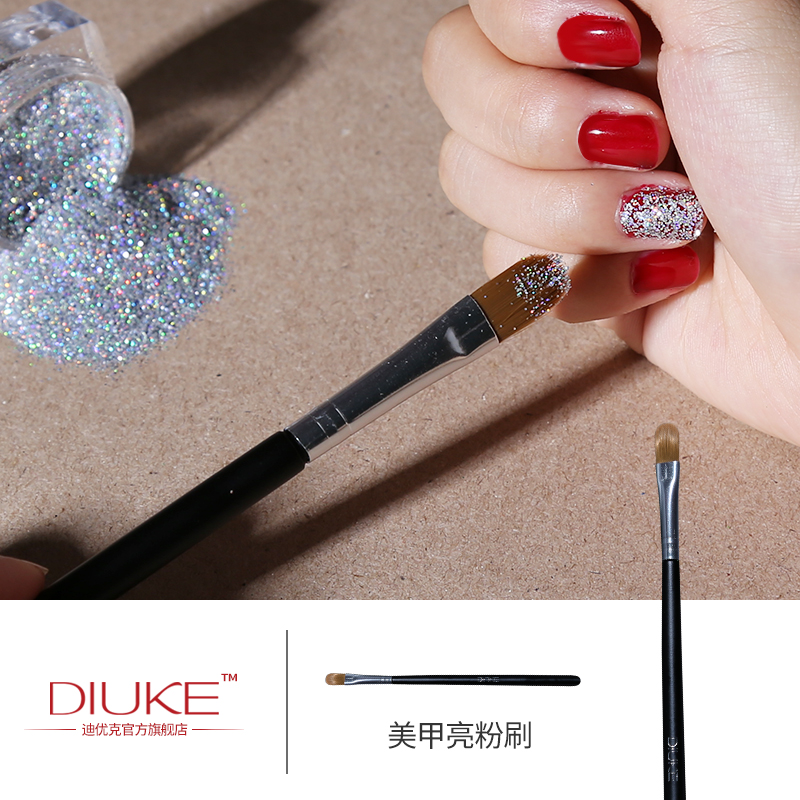 China nail art china nail art shopping guide at alibaba get quotations di gifted grams suit with sequins nail brush nail art pen nail art pen glitter glitter prinsesfo Gallery