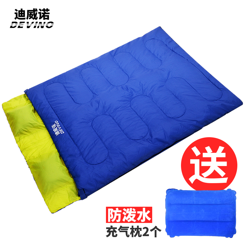 Di weinuo outdoor adult sleeping bags in autumn and winter thick cotton double sleeping bag sleeping bag couple sleeping bags outdoor camping