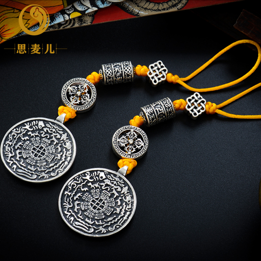 Diameter of 42mm combined gold and silver retro handheld yaopai jiugongbagua brand finished trailer hanging bag waist hanging accessories