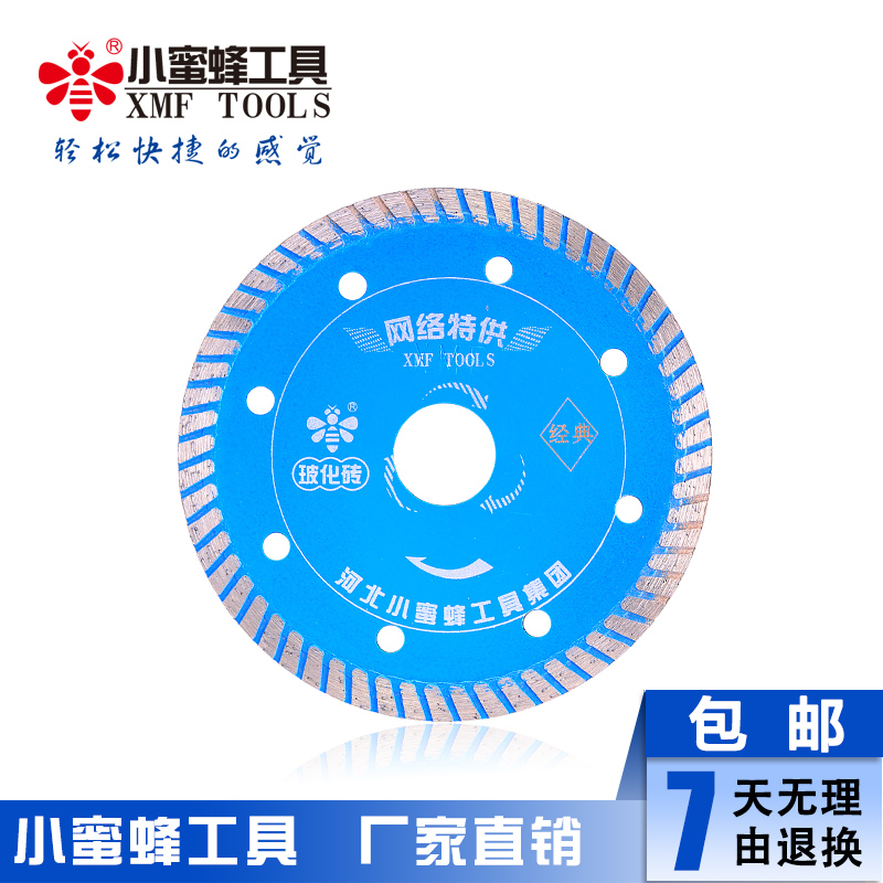 Diamond cutting discs small bees no chipping sharp thin vitrified ceramic stone tile marble tile cutting saw blade
