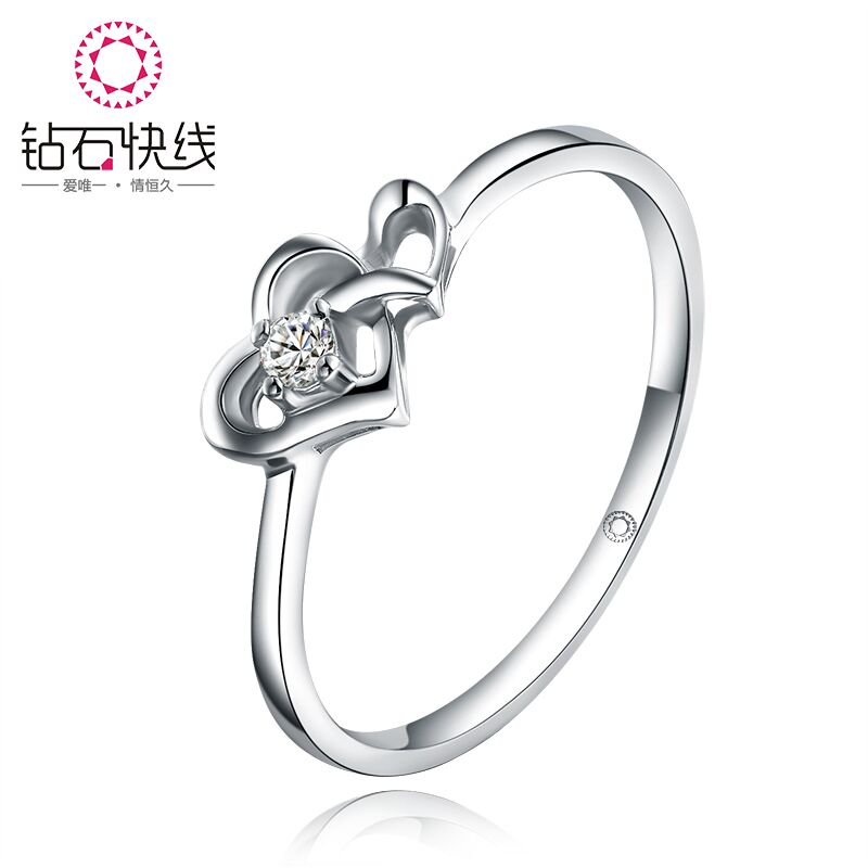 Diamond express according to the heart of the diamond ring female small diamond ring k white gold ring light extravagant gift comes with all Should be